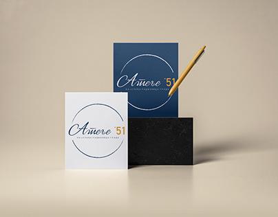 Atelier 51 Logo Design