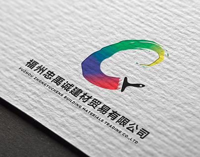 Painting company logo