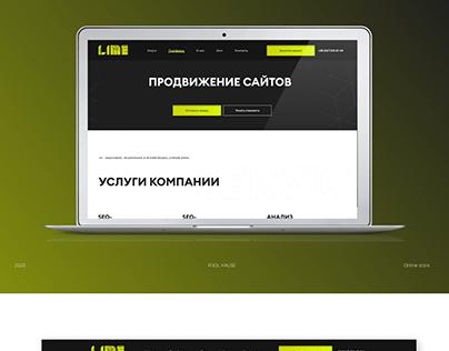 Fragment of web studio website design