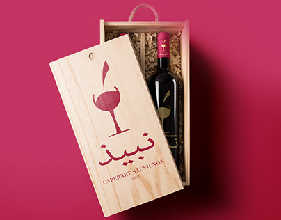 Nabidh Wine Case Study