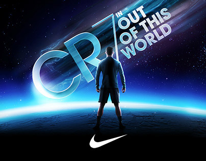 NIKE - Out Of This World