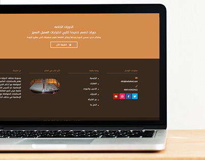 WebSite | Mashahed