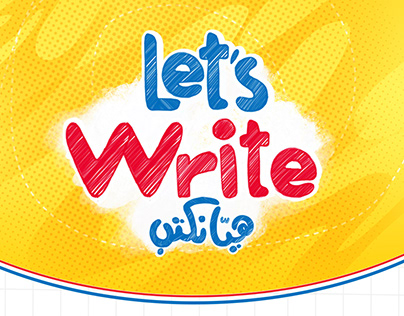"Let's Write ""هيا نكتب""..."