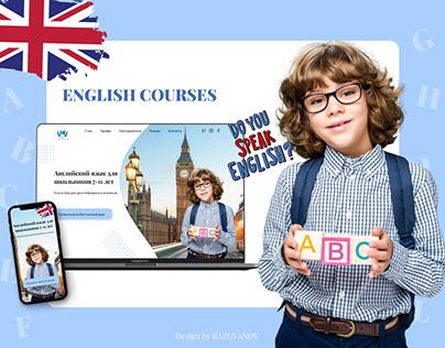 Школа английского языка | English school landing