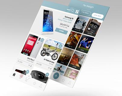 UX UI Mobile App