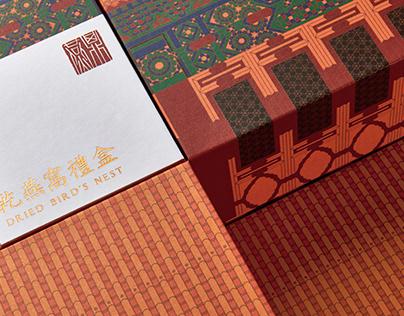 鼎燕食品 Ding-Yan Food