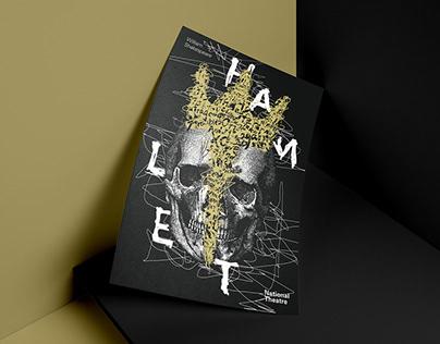 Shakespeare Theatre Poster Project 莎士比亚戏剧节海报设计