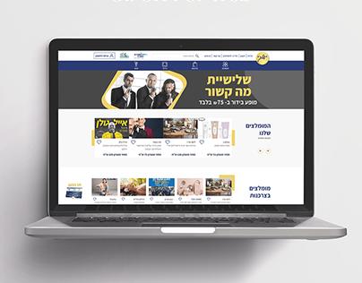 UI/UX Web design - yours.co.il