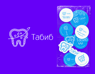 ТАБИБ - DENTAL CLINIC