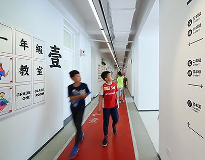 北京临川学校 Beijing Linchuan International School