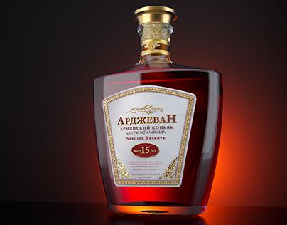 Arjevan - 3D bottle visualisation concept.