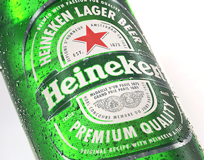 Heineken - Full CGI