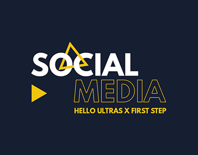 Hello Ultras - First Step Event