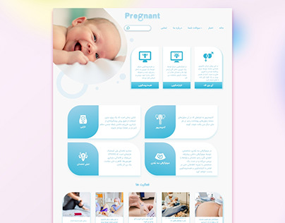 Website design for obstetrics and gynecology