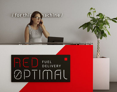 Red Optimal / Identity