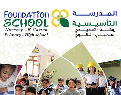 Foundation School Identity Advertising Campaign