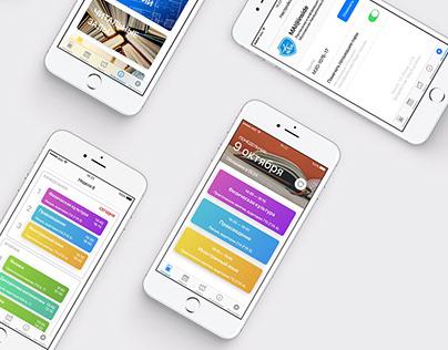 University app design