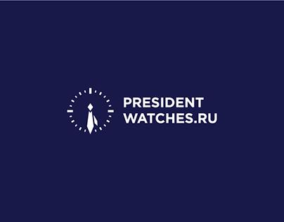 Presidentwatches