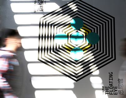 Shanghai Biennale / Sydney Pavilion