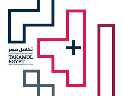 Takamol Egypt   Branding