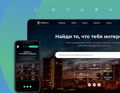 Redesign news portal