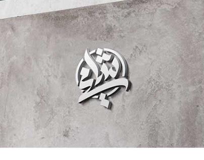 Shamycafe l Branding