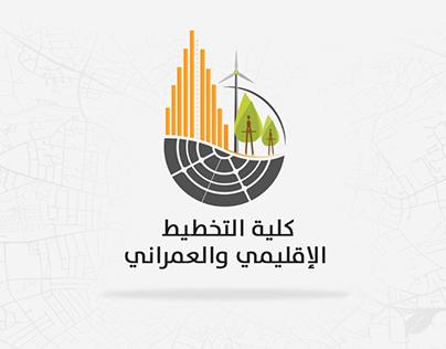 FURP logo design contest Participation