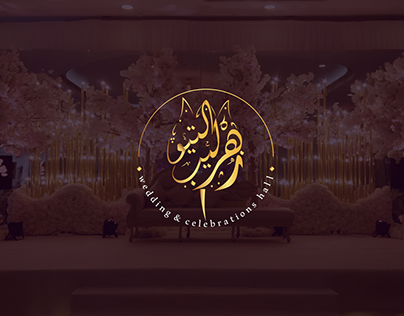 TULIP WEDDING HALL LOGO DESIGN