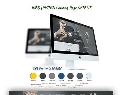 """WEB DESIGN Landing Page """"ORIENT"""""""