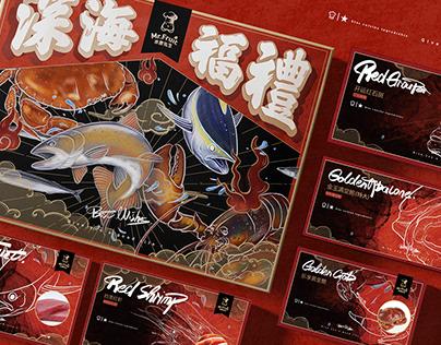 Mr. Fruit —Seafood Gift Box
