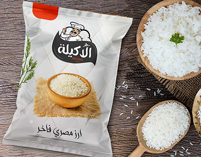 Rice - packaging