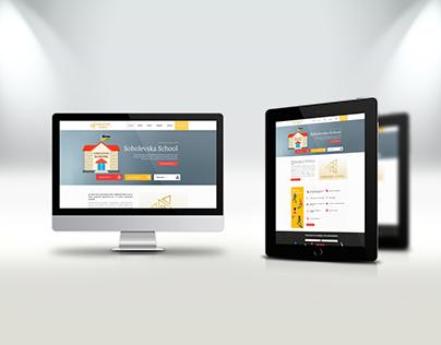 "Розробка сайту для ""Sobolevska School"""