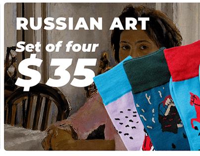 Art socks shop design