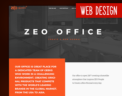 Zeo office web-page
