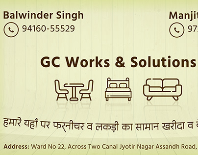Balwinder Singh Business Card