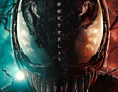 Venom®2: Let there be carnage