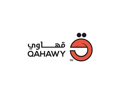 Qahawy Cafe | KSA