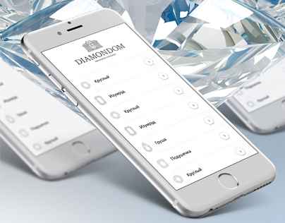 Diamondom - sale of diamonds