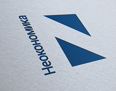 Neoconomica brand