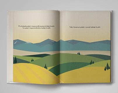 Illustrations for Hovhannes Tumanyan biography