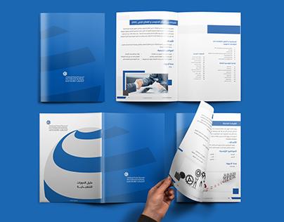 Brochure for Internationak Advisory Group