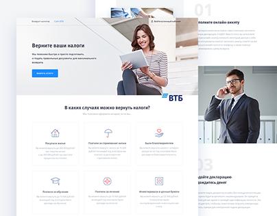 VTB Bank Landing Page