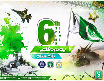 Defense Day of Pakistan