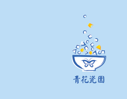 Chinese Inspired Logos Compilations