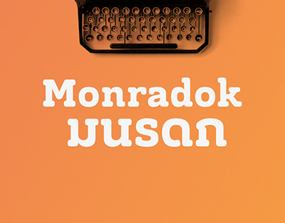 Monradok