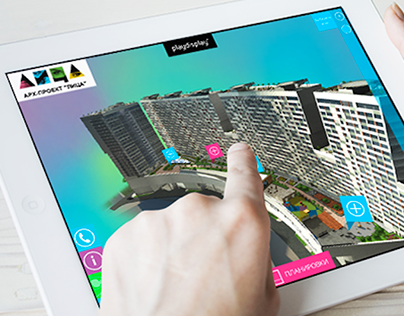 UI design with augmented reality
