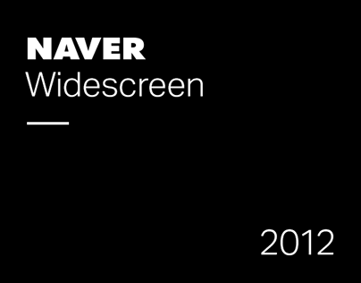 NAVER Search Widescreen