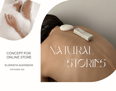 concept for online store of natural cosmetics