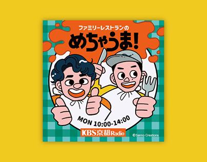 Sticker Designs for a radio show