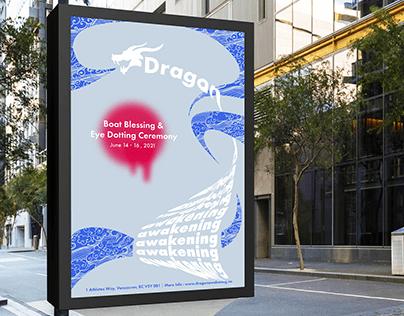 Dragon Boat Festival (Poster, T-shirts)